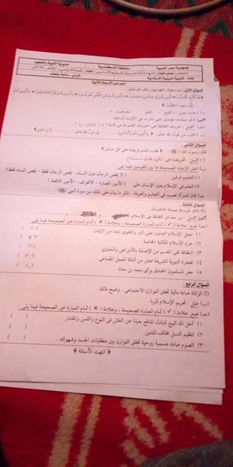 امتحان التربية الاسلامية للصف الثالث الاعدادي ترم أول 2019 محافظة الاسكندرية 5377
