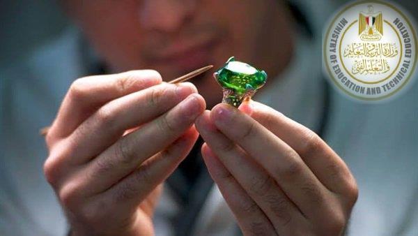 التعليم تعلن افتتاح أول مدرسة في مصر لصناعة الحلى والمجوهرات 54179