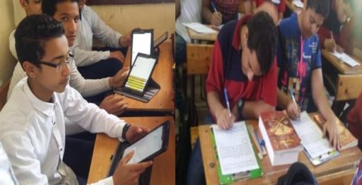 أحياء أولى ثانوى.. طلاب يمتحنون إلكترونيا وآخرون يواجهون مشاكل السيستم 54462
