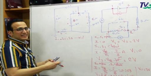 """مراجعة ليلة الامتحان في الفيزياء للثانوية العامة """"فيديو"""" أ/ محمد الباسل 54468"""
