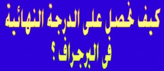 عبارات هامة تساعدك في كتابة paragraph مستر محمد حسن 5499