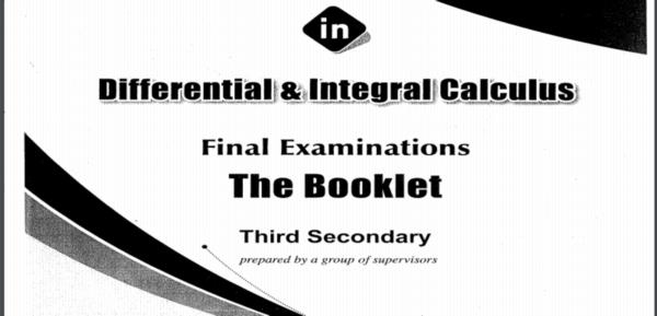 نماذج امتحانات التفاضل والتكامل لغات للصف الثالث الثانوى 2019 55105