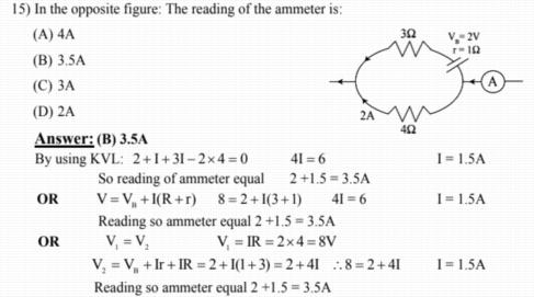 أفضل مراجعة Physics للثانوية العامة لغات مستر تامر الرفاعي 55131