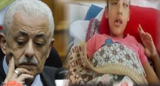 """وزير التعليم يصدر قرار بتكريم روان """"ضحية التنمر"""" ويوجه بتحقيق عاجل بالشئون القانوية بالوزارة 55167"""