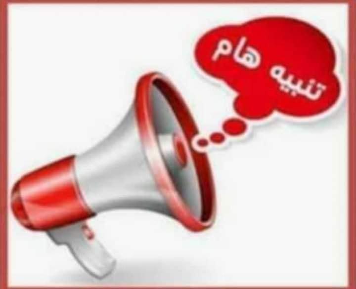 المطلوب لدخول إمتحان الشهادة الإعدادية  55240