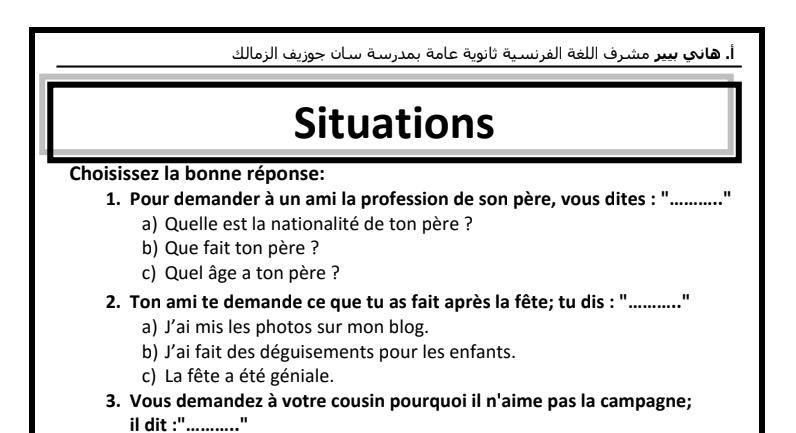 أقوى مراجعة لغة فرنسية للثانوية العامة 2020 .. مسيو/ هاني بيير 55533