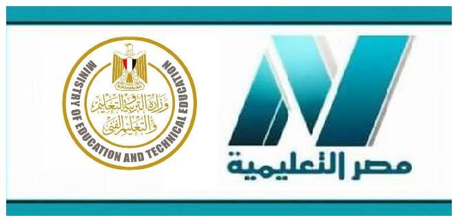 التعليم تعلن تردد قناة مصر التعليمية واختيار المعلمين الذين يقومون بتسجيل الحلقات 55536