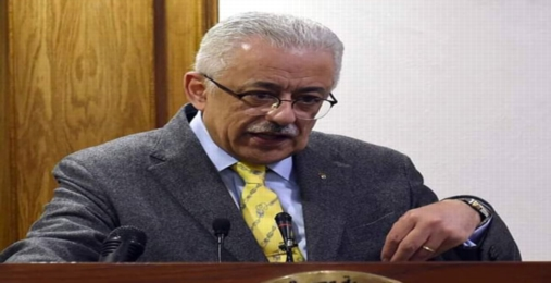 وزير التعليم يكشف عن العلاقة بين بنك المعرفة والتابلت 555520
