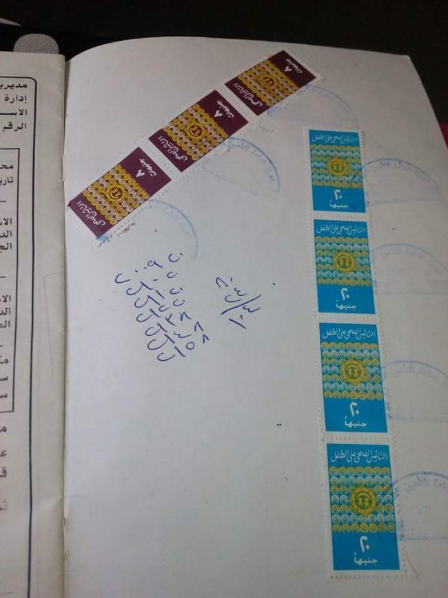 التعليم تحسم موضوع الطوابع التي تطلبها المدارس من أولياء الأمور 556de810