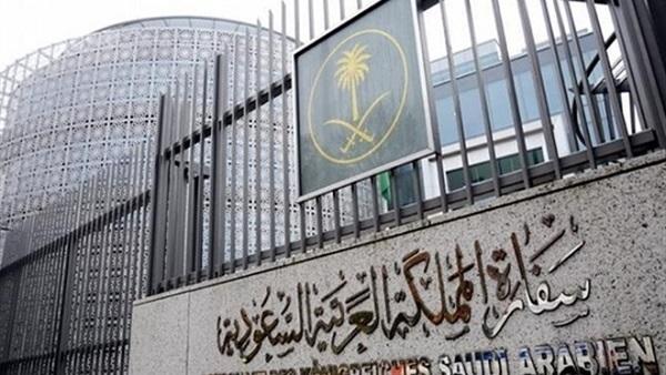 عاجل.. الملحقية الثقافية السعودية تعلن عن وظائف جديدة لأعضاء هيئة التدريس 55811
