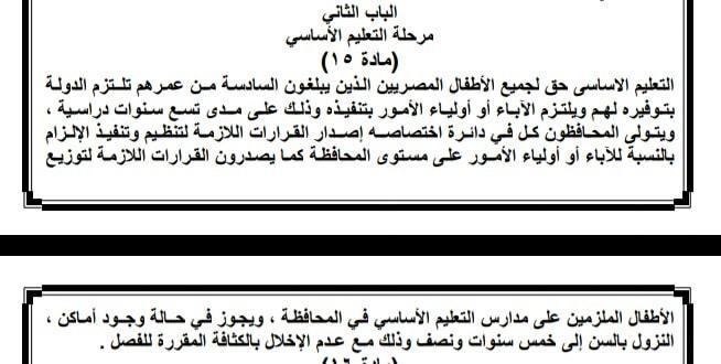 تحويلات الطلاب بين المدارس والكتاب الدوري رقم ٤٠ 563
