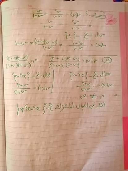 إجابة امتحان الجبر للصف الثالث الاعدادي ترم ثاني 2019 محافظة الجيزة 5697