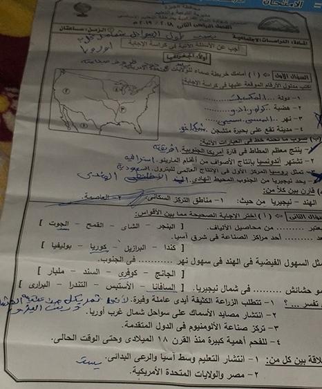 اجابة امتحان الدراسات للصف الثالث الاعدادي ترم ثاني 2019 محافظة الجيزة 5704