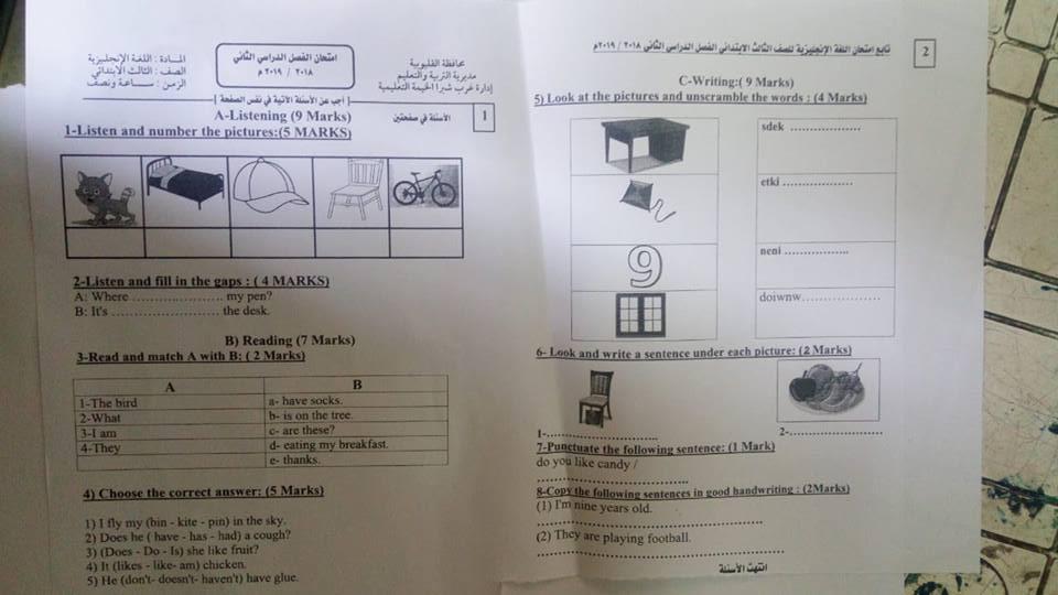امتحان اللغة الانجليزية للصف الثالث الابتدائي ترم ثاني 2019 ادارة غرب شبرا - القليوبية 57471810