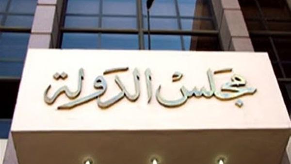 عاجل l محكمة القضاء الإداري تصدر حكم هام بشأن تحديد نظام امتحانات الثانوية العامة 57611