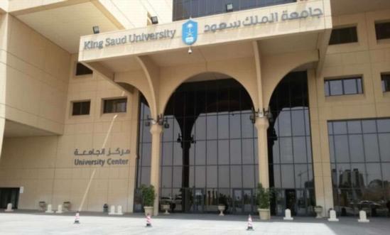 جامعة الملك سعود و هيئة تقويم التعليم والتدريب توقّعان عددًا من عقود الاعتماد الأكاديمي 5825