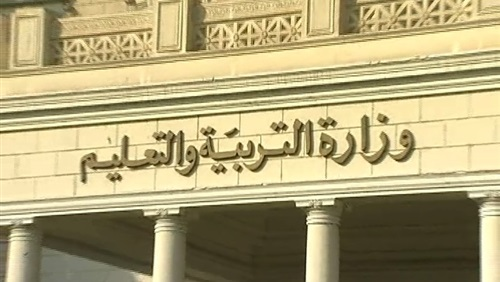 وزارة التربية والتعليم ترد على هاشتاج #إلغاء_الدراسة 589127