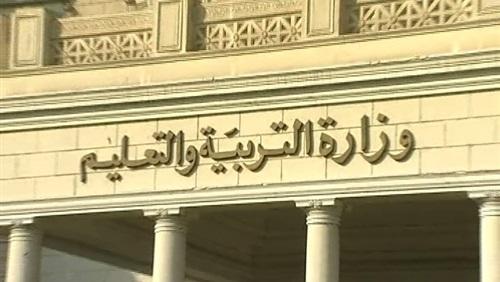 استبعاد مدرس بالجيزة لضربه طالب بسيخ حديد 58966