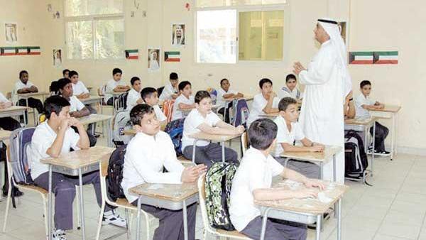 بسبب كورونا..  الكويت تؤجل امتحانات جميع المراحل الدراسية وتتخذ إجراءات احترازية 59614
