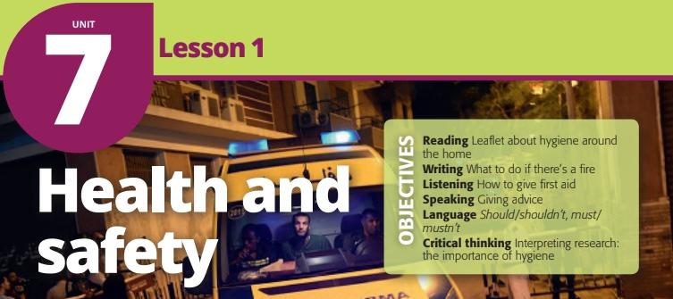 تحميل كتاب اللغة الانجليزية اولى ثانوى ترم ثاني 2020. pdf 5967