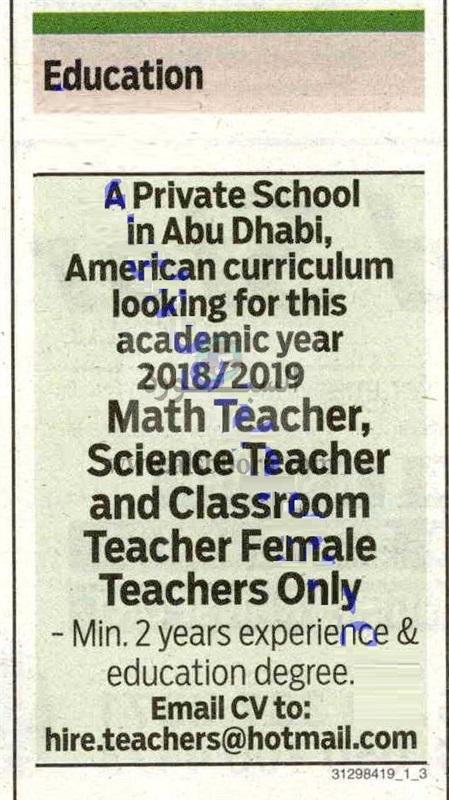للتعاقد.. معلمين لمدارس خاصة بالامارات 59711
