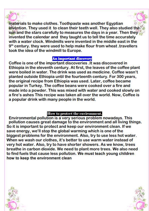 لغة انجليزية: براجرافات الصف الثاني الاعدادي مستر/ محمد فوزي 5993