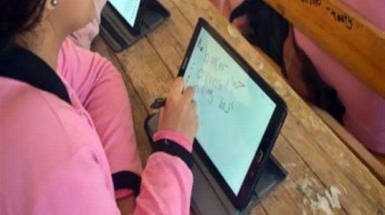شرح استخدام التابلت لطلاب ثانوي | فيديو 59e60d10