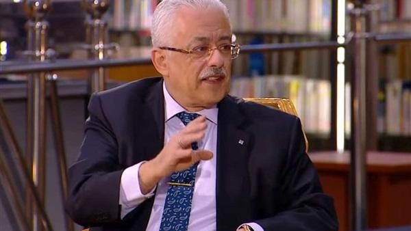 متسألش ابنه جبت كام.. وزير التعليم: إحنا نجحنا الولاد لأننا لن نعاقبهم على ذنب لم يقترفوه 60211