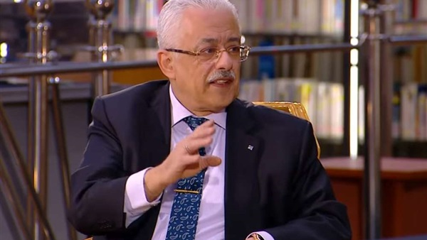 فيديو| وزير التعليم يرد على مطالب إغلاق المدارس: «اللى بيحب الغلق يقعد في البيت بس ميفرضهوش على الآخرين» 60216