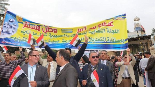 """""""نقابة المعلمين"""" تنظم وقفة تأييد للتعديلات الدستورية بكوبري قصر النيل 60812"""