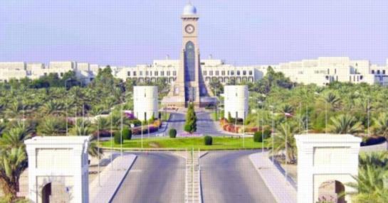 للتعاقد.. اعضاء هيئة تدريس لجامعة السلطان قابوس_سلطنة عمان 6136