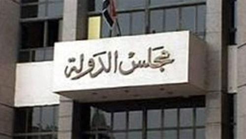 """غداً.. محكمة القضاء الإداري بمجلس الدولة تنظر دعوى إلغاء نظام """"التابلت"""" 62110"""