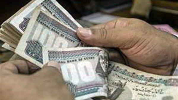 مشروع قانون الدفع غير النقدي.. غرامات على المتعاملين بالكاش خصم 3% من المبلغ المدفوع نقدا  63510