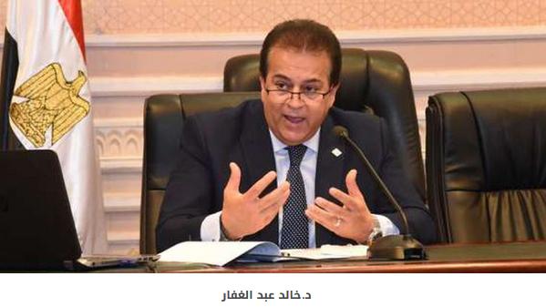وزير التعليم العالى: لا مجانية للطالب الراسب 6515