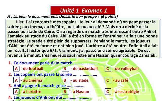 نماذج امتحان لغة فرنسية الثانوية العامة 2020 بالإجابات.. لن يخرج عنها الامتحان 6690