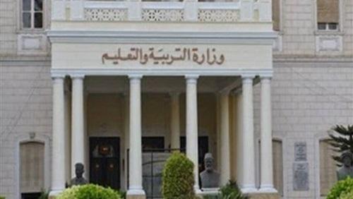 """التعليم"""" تكتشف تزوير درجات 71 طالب بالشهادة الاعدادية وإحالة المسئولين عن الكنترول للنيابة العامة 67144"""