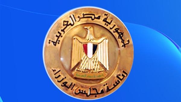 بيان مجلس الوزراء بشأن منح العاملين بالدولة 3 ايام اجازة فى الاستفتاء على الدستور 68610