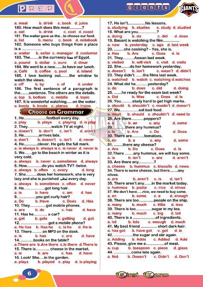 لغة انجليزية | 250 جملة اختياري للصف الأول الإعدادى لن يخرج عنهم امتحان الترم الاول 6960