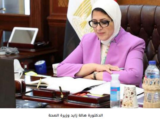 وزيرة الصحة تطالب بمشاهدة مباراة الأهلي والزمالك غدا في الأماكن المفتوحة وجيدة التهوية 7112