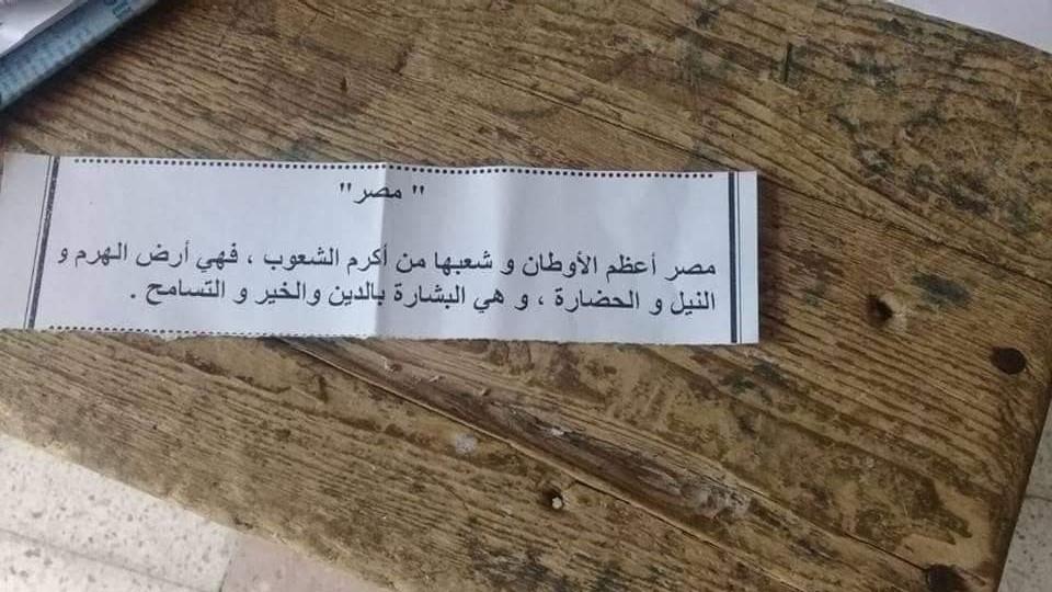 إجابة امتحان العربي للصف الثالث الابتدائي ترم أول 2019 إدارة العجمي التعليمية 7203