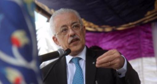 وزير التعليم يحدد موقف الطلاب المصريين بالخارج من الثانوية التراكمية 72100