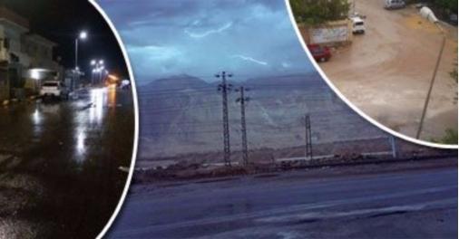 """الأرصاد"""" تحذر موجة طقس غير مستقر تضرب مصر خلال ساعات 7241"""