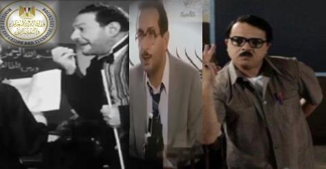 من الاستاذ حمام الى رمضان مبروك.. كيف شوهت السينما المصرية صورة آخر الرجال المحترمين 7344