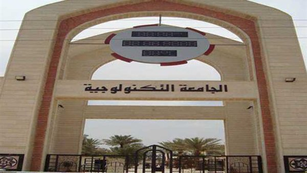 قدم الآن.. وظائف أكاديمية وإدارية وفنية بالجامعات التكنولوجية الجديدة في (القاهرة - قويسنا - بني سويف) 73712