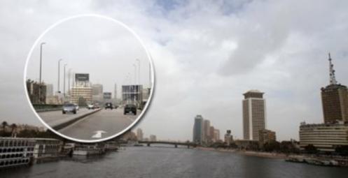 الأرصاد : طقس الجمعة مائل للدفء نهاراً شديد البرودة ليلا والصغري بالقاهرة 10 درجات 73913