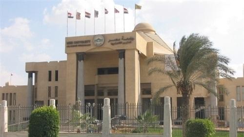 تعرف على.. تنسيق كليات القمة بجامعة مصر للعلوم والتكنولوجيا 74010
