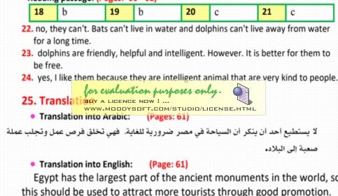 لغة انجليزية | اجابات كتاب Elmoasser للصف الأول الثانوى ترم أول 2020 7423