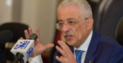 """د/ طارق شوقي يصدر قرارًا هامًا بشأن مناهج الصفين الأول والثاني الابتدائي """"مستند""""  747431"""