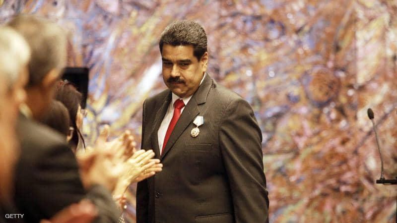 بعد ظهور حالتي إصابة بفيروس كورونا.. فنزويلا تقرر إغلاق كل المؤسسات التعليمية 7480
