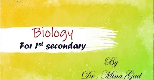 شرح منهج biology اولى ثانوي مع حل الاسئلة l أحياء لغات نظام جديد 77106